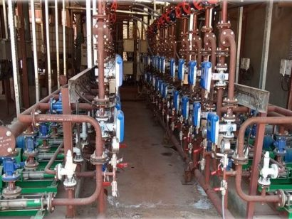 Nalco Water India Ltd